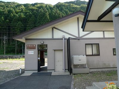 JR北上線和賀仙人駅