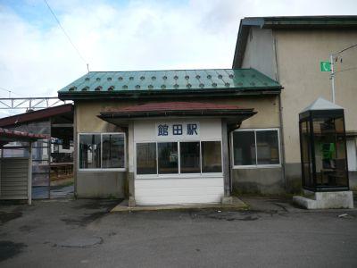 弘南鉄道弘南線館田駅