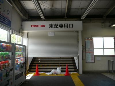 https://www.cafe-dragoon.net/trip/rosen/musashino_line/05_kitafuchu_b3.jpg