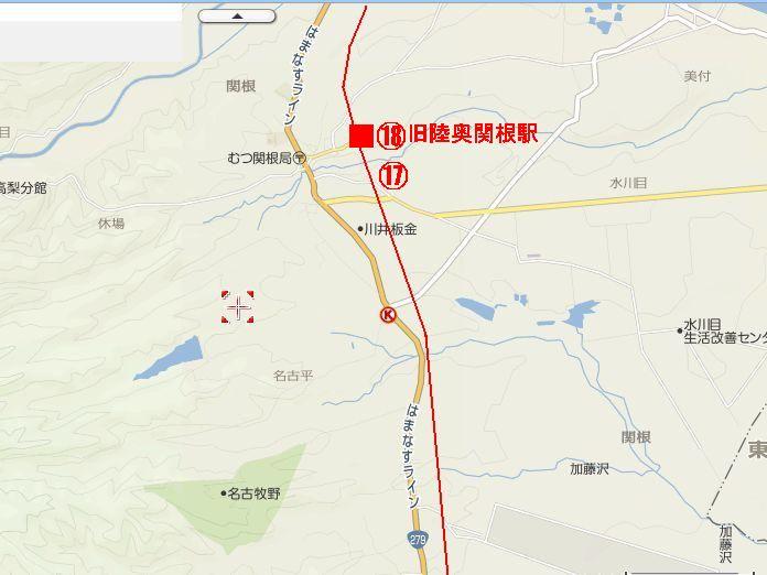 ◇旧大畑線(青森県)5.旧陸奥関...