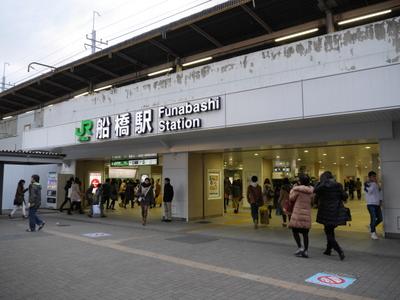 JR総武線船橋駅