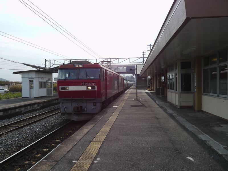 JR貨物EH500形電気機関車